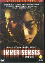 Inner Senses - Special Edition ( 2002 )