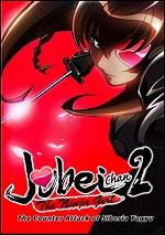 Jubei-Chan 2
