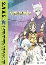 Kamisama Kiss - Season One (DVD + BLU-RAY)