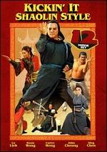 Kickin It Shaolin Style