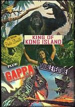 King Of Kong Island / Gappa: The Triphibian Monster