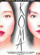 Koma ( 2004 )