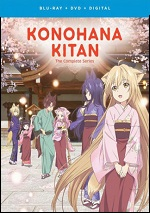 Konohana Kitan - The Complete Series (DVD + BLU-RAY)