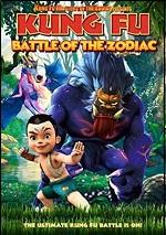 Kung Fu: Battle Of The Zodiac
