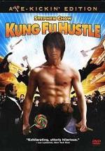 Kung Fu Hustle - Axe-Kickin Edition
