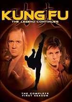 Kung Fu: The Legend Continues - The Complete First Season
