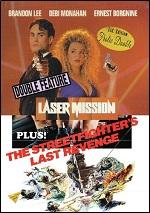 Laser Mission / Street Fighter's Last Revenge