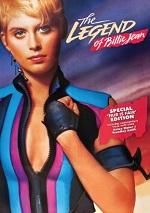 Legend Of Billie Jean - Special Fair Is Fair Edition