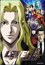 Level E - The Complete Series (DVD + BLU-RAY)