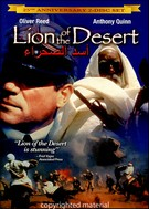 Lion Of The Desert - 25th Anniversary Edition ( 1981 )