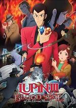 Lupin The 3rd - Blood Seal Of Eternal Mermaid
