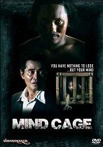 Mind Cage