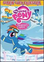 My Little Pony - Friendship Is Magic - Soarin Over Equestria