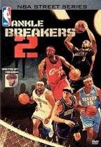 NBA Street Series - Ankle Breakers - Volume Two