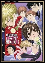 Ouran High School Host Club - The Complete Series