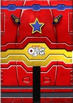 Outlaw Star - The Complete Series - Limited Edition (DVD + BLU-RAY)