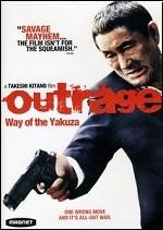 Outrage - Way Of The Yakuza
