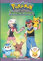 Pokemon - Diamond And Pearl: Galactic Battles - The Complete Season