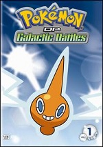 Pokemon DP Galactic Battles - Vol. 1