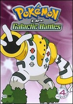 Pokemon DP Galactic Battles - Vol. 4