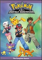 Pokemon The Series: Diamond And Pearl - Battle Dimension - The Complete Season