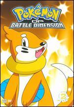 Pokemon - Diamond And Pearl Battle Dimension - Volume 2