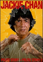 Police Story / Police Story 2 - Criterion Collection