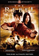 Rebel - Ultimate Edition