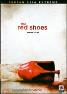 Red Shoes ( 2005 )