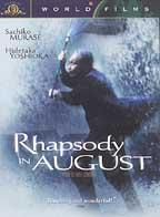 Rhapsody In August ( 1991 )