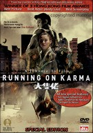 Running On Karma - Special Edition ( 2003 )