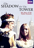 Shadow Of The Tower