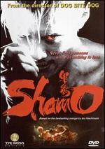 Shamo
