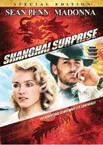 Shanghai Surprise - Special Edition