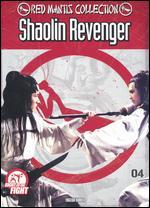 Shaolin Revenger ( 1979 )
