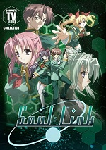 Soul Link - The Complete TV Series Collection