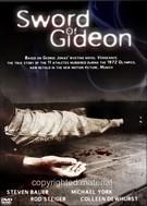 Sword Of Gideon ( 1986 )