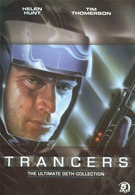 Trancers - The Ultimate Deth Collection