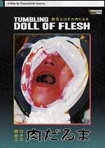 Tumbling Doll Of Flesh