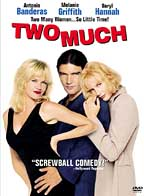 Two Much ( 1995 )