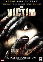 Victim, The