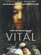Vital ( 2004 )