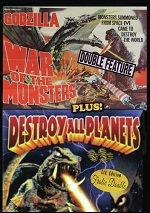 War Of The Monsters / Destroy All Planets