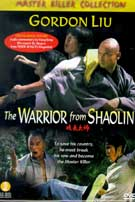 Warrior From Shaolin ( 1984 )