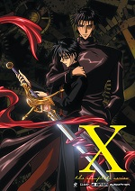 X - The Complete Series