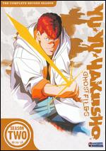 Yu Yu Hakusho - Ghost Files - The Complete Second Season