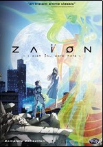 Zaion - I Wish You Were Here - The Complete Collection