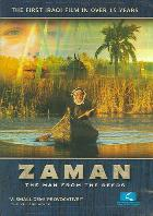 Zaman - The Man From The Reeds ( 2003 )