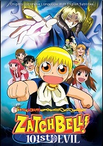 Zatch Bell! - Movie 1 - 101st Devil