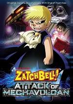 Zatch Bell! - Movie 2 - Attack Of Mechavulcan